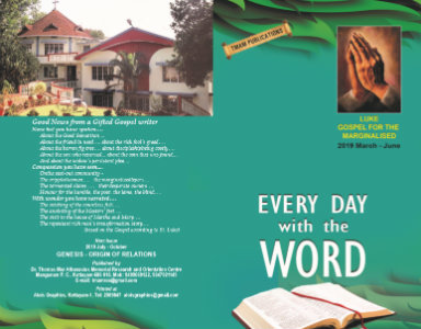EVERY DAY with the WORD | Mar 19 - Jun 19