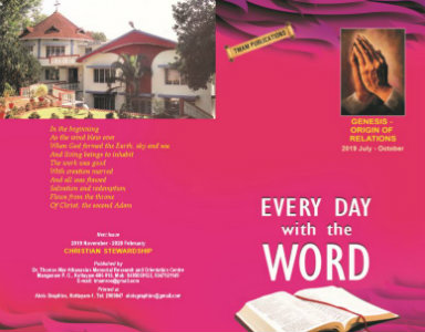 EVERY DAY with the WORD | July 19 - Oct 19