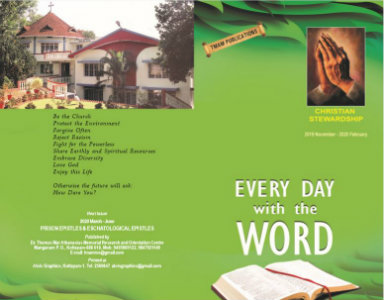 EVERY DAY with the WORD | Nov 19 - Feb 20